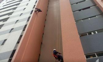 Pintura e restauração de fachadas
